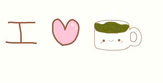 i-love-tea